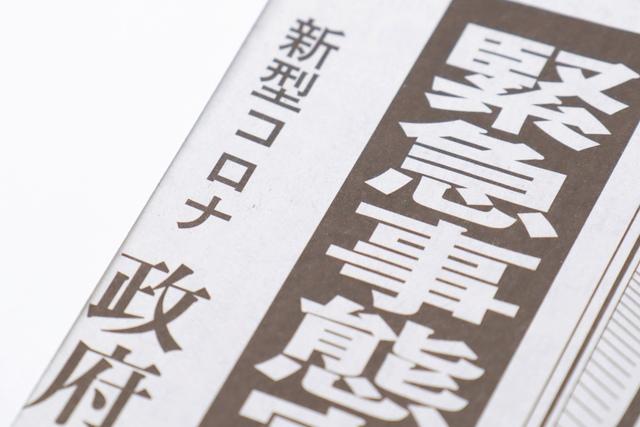 ideyuu1244/イメージマート