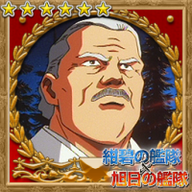 大高弥三郎